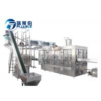 Quality Full Automatic Juice Filling Plant Liquid Filling Equipment For Beverage Bottling for sale