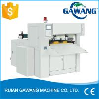 Quality Best Sale Paper Cup Punching Machine High Speed Auto Paper Cup Die Cutting Machine for sale