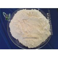Quality Good Fusion PVC Heat Stabilizer For PVC Cable , Anti - Frosting Performance for sale