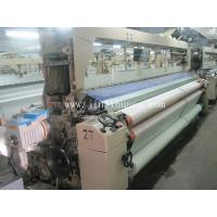 Quality JLH851-360 water jet weaving loom/water jet looms machine for sale