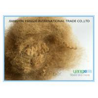Quality 7 Denier Hollow Conjugated Siliconized Polyester Fiber , Polyester Pillow Stuffing for sale