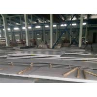 Quality Cold Rolled Hairline Stainless Steel Sheet, 300 Series Stainless Steel Panels for sale