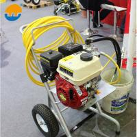 Quality Hot Sell Wall Painting 220v High Pressure Electric Airless Paint Sprayer for sale
