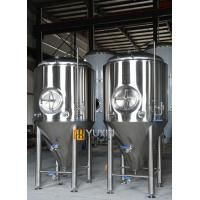 Quality stainless steel jacketed cone bottom fermentation tanks 1000l for sale