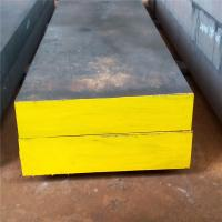 Quality Forged ESR Hot Work Tool Steel Plastic Flat Bar 1.2344 H13 SKD61 6000mm Length for sale
