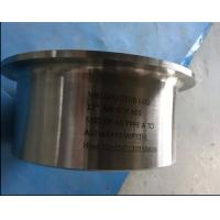 Quality 904L Duplex Stainless Steel Pipe Fittings Butt Welded Elbow Tee Cap Reducer for sale