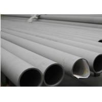 Quality Heavy Wall Seamless Stainless Steel Pipe , Duplex SS Seamless PipeASTM A789 S31803 for sale