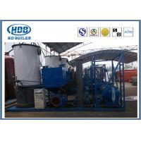 Quality Vertical Thermal Oil Boiler System Coal Fired , Thermo Steam Boiler Environmental Friendly for sale