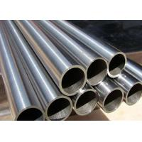 China Hastelloy C276 Nickel Alloy Pipe Welded Customized For Chemical Processing on sale