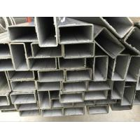 Quality Seamless Rectangular Steel Pipe , Welding Stainless Steel Mild Steel Square Tube for sale