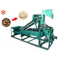Quality High Efficiency Pine Nut Dehulling Machine Good Mechanical Stability Easy To Install for sale