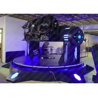 Buy Big Pendulum Virtual Reality Game Machine , 9D VR Flying Simulator For Amusement at wholesale prices