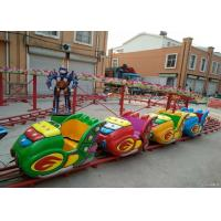 Quality Space Shuttle Shape Kiddie Roller Coaster Marked With Modern Interchange Track for sale