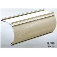 Quality Powder Coat Spray Paint Aluminium Angle Extrusions , Ivory White Long Curtain Rails for sale