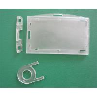 Buy cheap Lockable Badge Holder from wholesalers