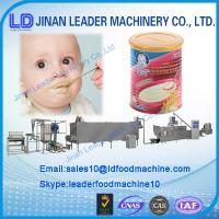 Quality Automatic Nutritional baby rice powder processing line for sale