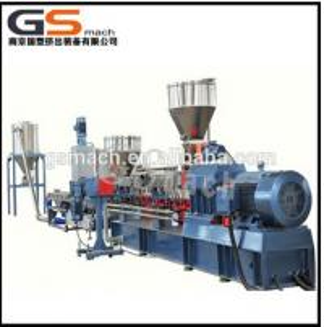 Quality plastic pelletizing machine extruder for sale