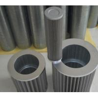 Quality 4KG Hydraulic Cartridge Filter Elements 25um Stainless Steel Material for sale