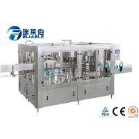 Buy cheap 3 Kw Automatic Plastic Bottle Filling Machine from wholesalers