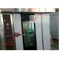 Quality Philippines Style Bakery Rack Oven For Bread , Bakery Rotary Diesel Oven for sale