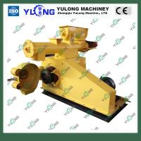 Buy cheap cattle feed pellet press/pellet making machine (CE) from wholesalers