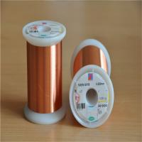 Quality Enamelled Copper Ultra Fine Magnet Wire 0.013 - 3.00mm Diameter For Transformer for sale