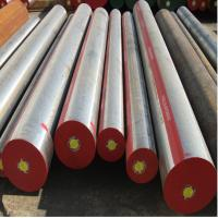 Buy D3 Alloy tool steel at wholesale prices