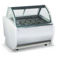 Quality 1200mm Commercial Display Fridges LED Lights For Making The Showcase Luxurious for sale