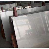 China 304 316 430 stainless steel sheet 2b finish on sale