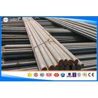 China JIS S15C Hot Rolled Steel Bar , Carbon Steel Round bar Size 10-350mm on sale