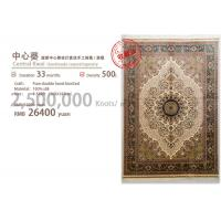 Buy cheap European Simple Flowers fitting white furnitures silk carpet/tapestry from Wholesalers