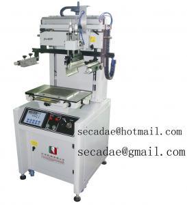 China automatic silk-screen machine on sale