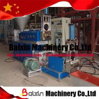 Quality Polystyrene / Polypropylene Plastic Recycle Machine for Double Stages Screw for sale