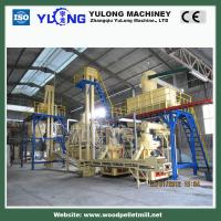 Quality Small pellet production line/wood pellet mill(200kg/h) for sale