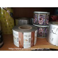 Quality Food Grade Plastic Printed Plastic Film Roll For Nuts Tea Rice Bread for sale