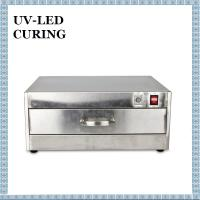 Quality Ultra-Low-Cost UV Glue Curing Oven For Mobile Phone Shell Touch Screen LCD Bonding UV Chamber for sale