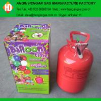 Quality 30LB / 50LB HELIUM TANK for sale