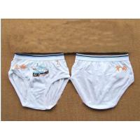 Buy cheap White Novel 100% Polyester Organic Kids Underwear With Three-dimensional Cutting For Boys from Wholesalers