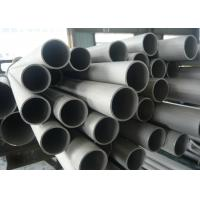 China SAF 2507 / 1.4410 Super Duplex Steel Pipes & Tubes With Cold Rolling / Solution Annealing on sale