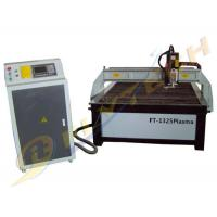 Buy Stailess Steel  cutting machine industrial plasma cutter machine with THC function at wholesale prices