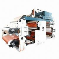 Quality Holographic Image Transferring Machine by UV Ink with 80m/min Production Rate for sale