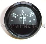 Quality Kamaz Ammeter 30a ( HZM-012) ( gauge) ( auto meter) for sale