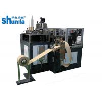 Quality Speed 50-60 Pcs / Min Paper Lid Forming Machine Lid Size Diameter 60mm -125mm/Paper lid making machine for sale