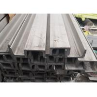 Quality 0.4-30mm Stainless Steel Channel / 316 316L Stainless Steel Square Bar for sale