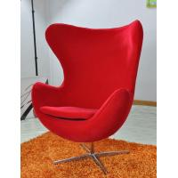 Quality popular living room chair S0092 for sale