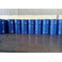 Quality Waterborne Thermosetting Acrylic Resin For Industrial Coatings / Metal Coatings for sale