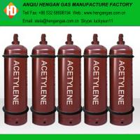 Quality Acetylene gas for sale