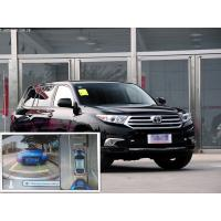Buy cheap 360 degree around View Car Reverse Camera System with 4 special cameras for Toyota Highlander from wholesalers