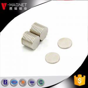 China Magnetized through length block N52 neodymium magnet sale on sale