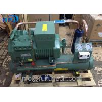 Quality Water Cooled Bitzer 4FES-5Y Semi Hermetic Compressor Condensing Unit For Cold Room 4FC-5.2Y for sale
